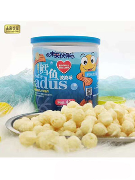 未来伙伴婴儿食品未来伙伴鳕鱼波波球