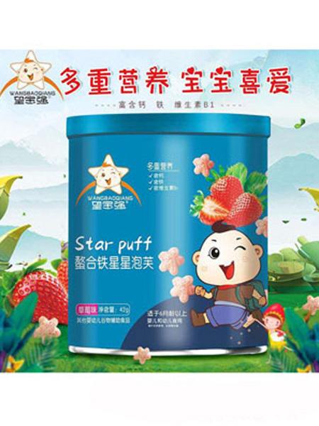 望宝强婴儿食品望宝强螯合铁星星泡芙-草莓味