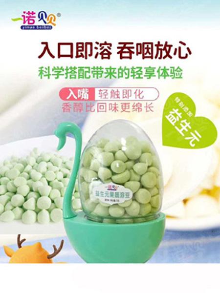 一诺贝贝婴儿食品一诺贝贝益生元果蔬溶豆