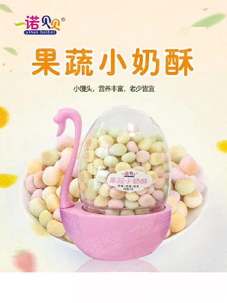 一诺贝贝婴儿食品一诺贝贝果蔬小奶酥-草莓+蛋黄+蔬菜