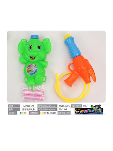 美正达玩具婴童玩具绿色大象背包水枪