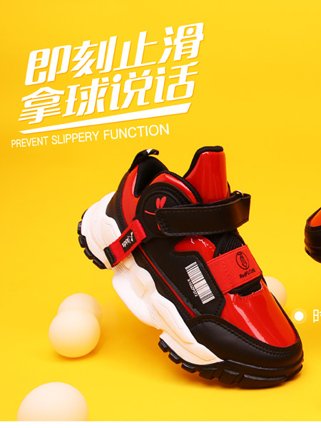 红蜻蜓童鞋品牌2020秋冬红色白底运动鞋