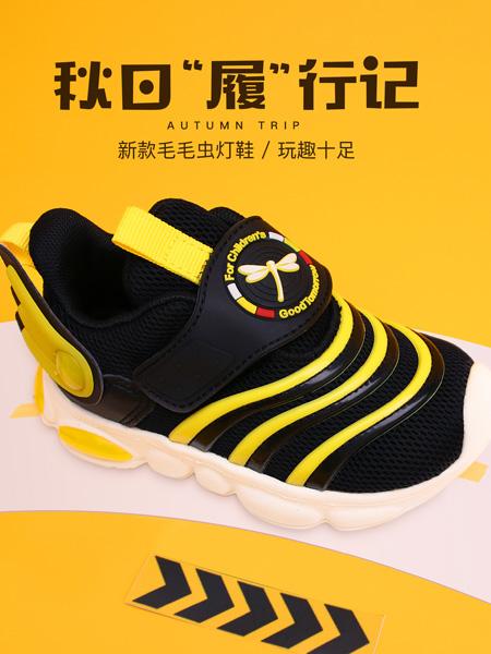 红蜻蜓童鞋品牌 专为3-13岁儿童打造时尚运动、舒适休闲