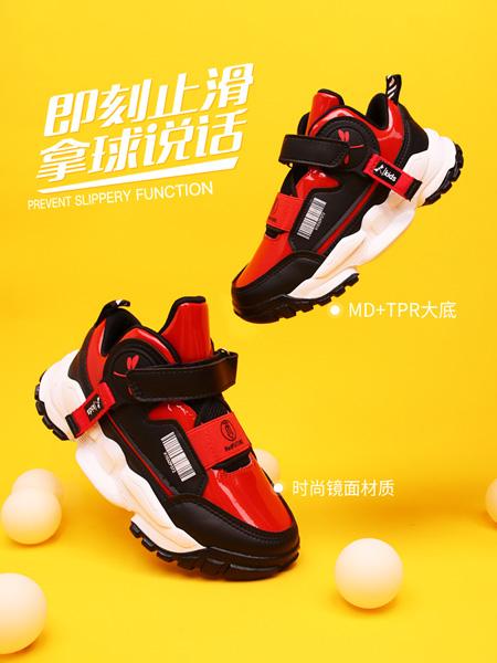 红蜻蜓童鞋品牌2020秋冬红色白底球鞋