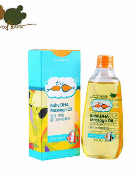 贝比拉比婴童用品贝比拉比水ee婴儿油DHA按摩油100ml新生儿滋润润肤