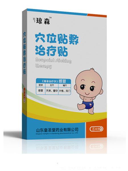 皇聖堂婴童用品琼森穴位贴敷治疗贴-感冒