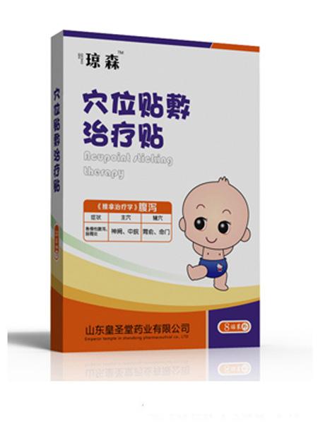 皇聖堂婴童用品琼森穴位贴敷治疗贴-消食