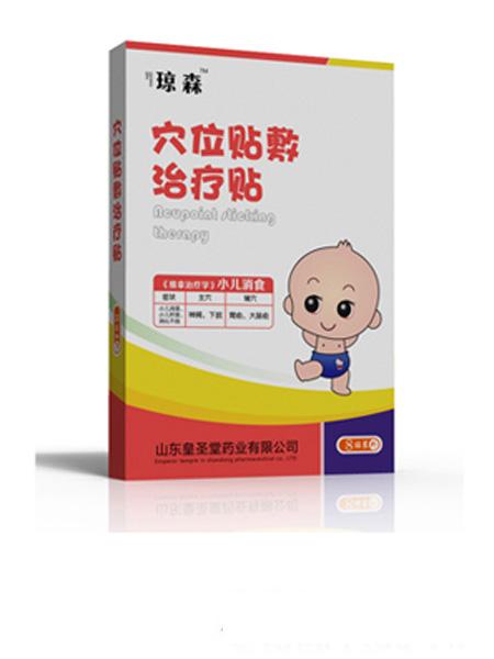 皇聖堂婴童用品琼森穴位贴敷治疗贴-腹泻