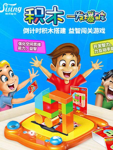 思成智能婴童玩具思成警车联盟一发爆破积木拼搭电动玩具5益智早教1-3-6岁男孩儿童