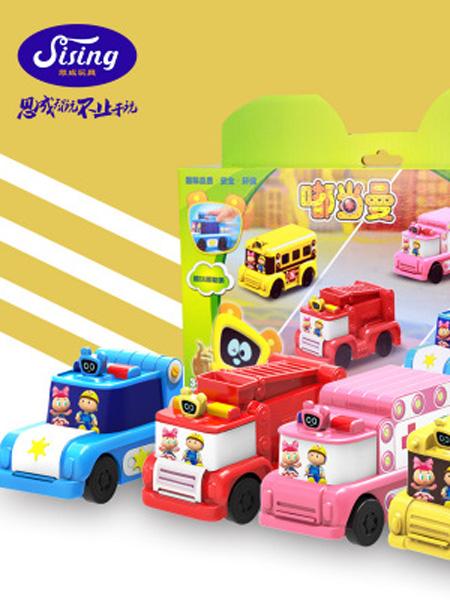 思成智能婴童玩具思成正版儿童玩具嘟当曼帮帮忙小库磁性拼装DIY警车挖掘车都当曼