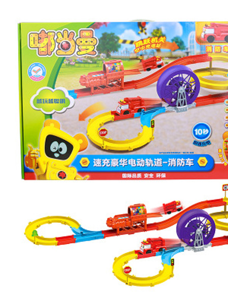 思成智能婴童玩具思成正版嘟当曼10秒速充豪华电动轨道车消防车警车男孩儿童玩具