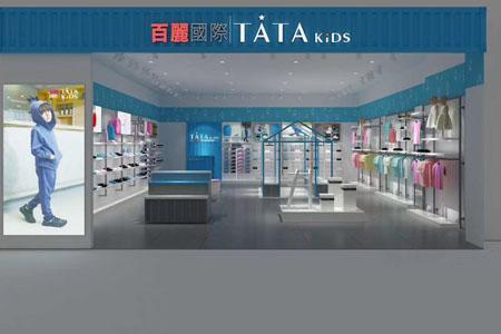 TATA店铺展示