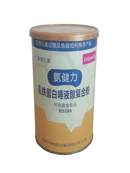 纯婴婴儿食品乳铁蛋白复合粉