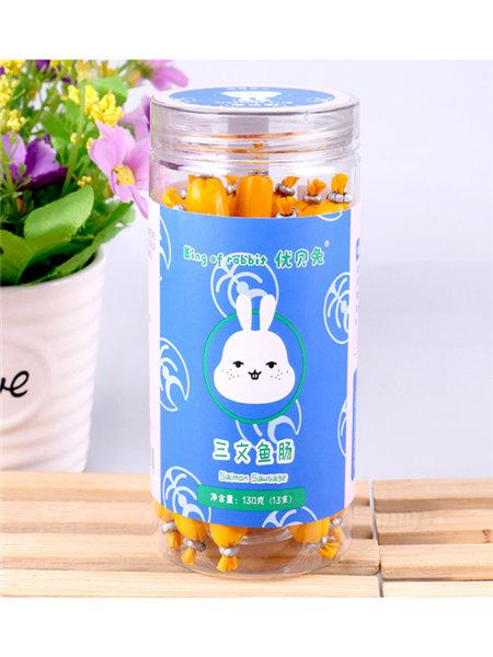 优贝兔婴儿食品三文鱼肠