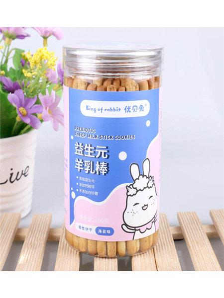 优贝兔婴儿食品海苔味羊乳棒