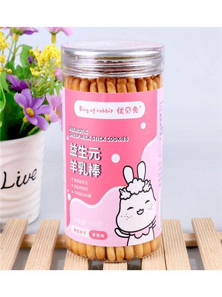 优贝兔婴儿食品草莓味羊乳棒