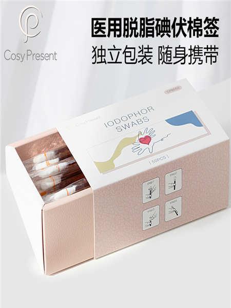 CosyPresent孕妇品牌碘伏棉签