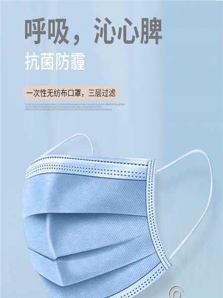 CosyPresent孕�D品牌一次性口罩