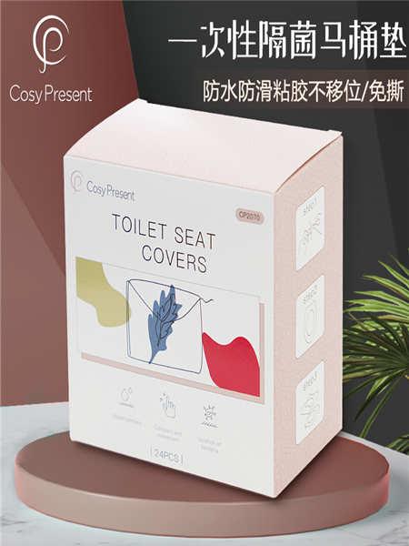CosyPresent孕妇品牌一次性马桶垫
