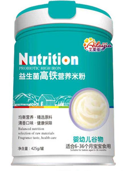 艾莱佳婴儿食品高铁营养米粉