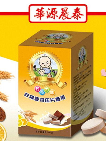 华源晨泰婴儿食品儿童钙片