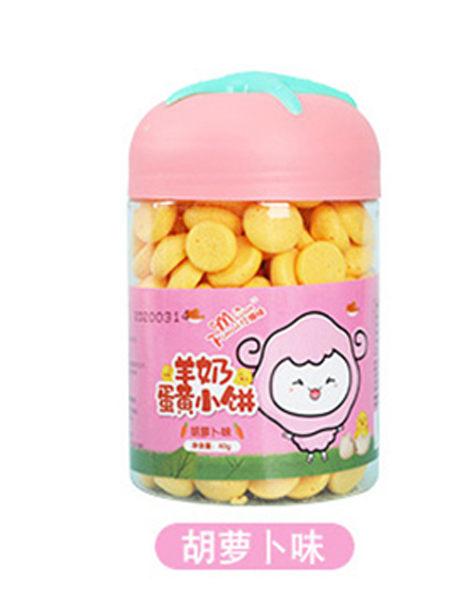 贺童星/亿滋味婴儿食品蛋黄小饼