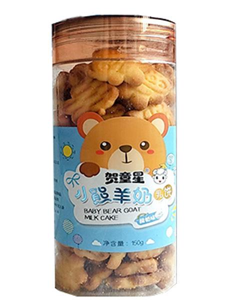 贺童星/亿滋味婴儿食品羊奶小熊饼干