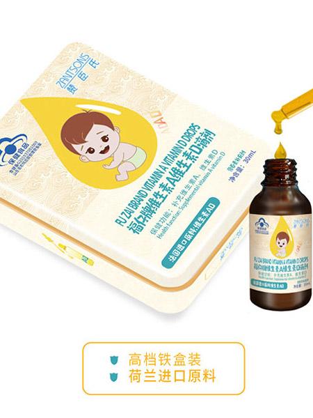 赞臣氏/养如玉婴儿食品维生素A维生素D滴剂