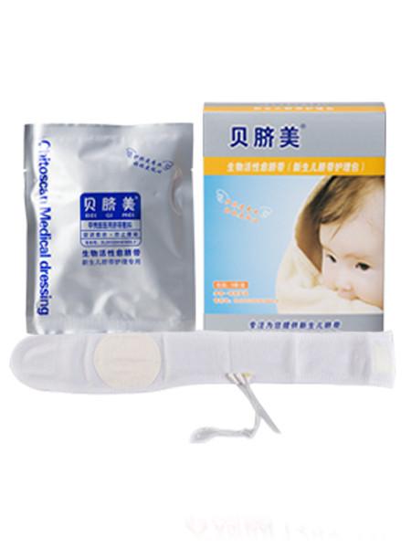 贝诺贝美婴童用品医用脐带敷料