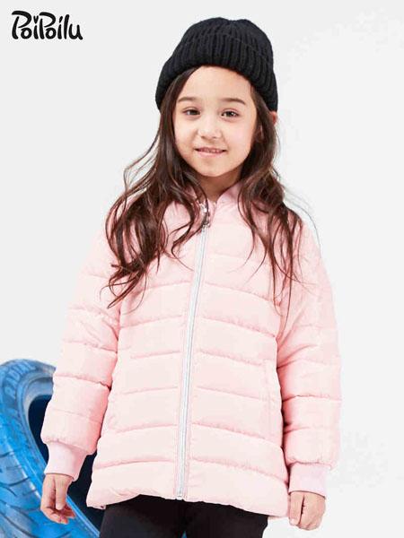 poipoilu(泡泡噜)童装品牌2020秋冬粉色羽绒服