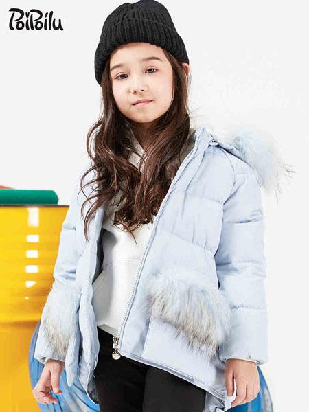 poipoilu(泡泡噜)童装品牌2020秋冬蓝色羽绒服