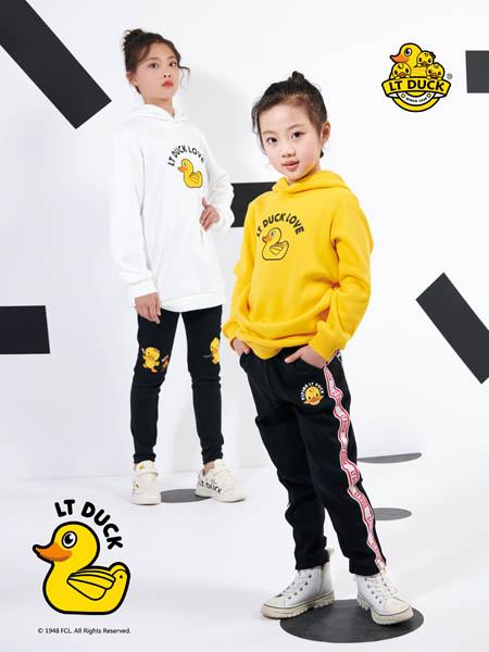 小黄鸭青少年童装品牌2020秋冬纯色带帽卫衣