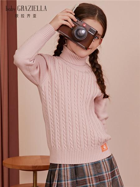 歌拉齐亚baby Graziella童装品牌2020秋冬女童高领粉色针织衫