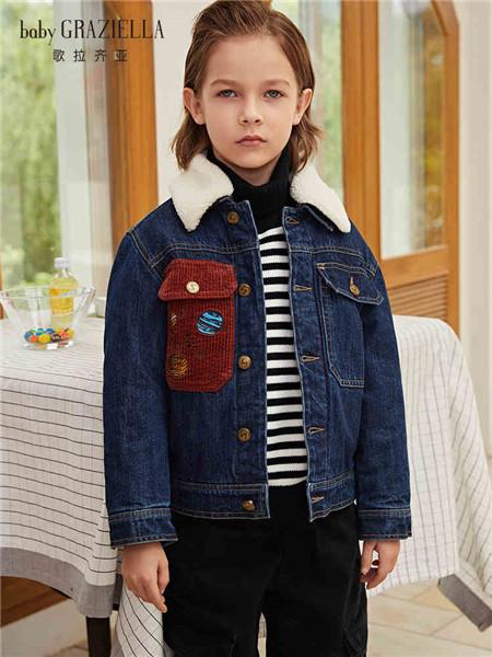 歌拉齐亚baby Graziella童装品牌2020秋冬蓝色时尚牛仔外套