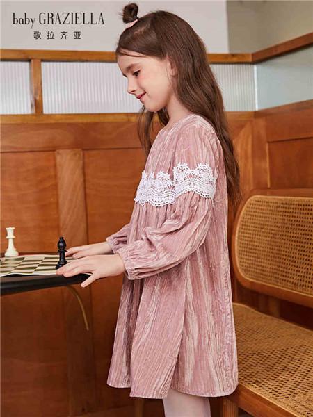 歌拉齐亚baby Graziella童装品牌2020秋冬舒适花边粉色连衣裙