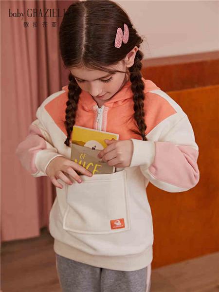 歌拉齐亚baby Graziella童装品牌2020秋冬潮流撞色带帽卫衣