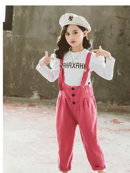 果萱童装品牌2020秋冬粉色吊带裤