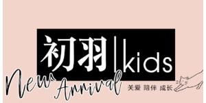 初羽Kids