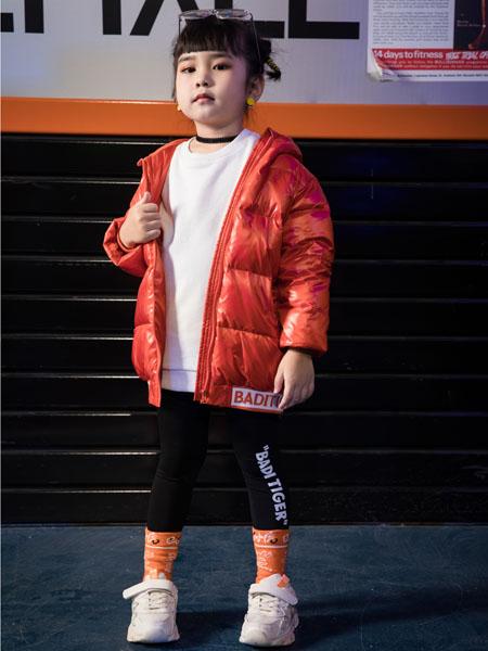 巴迪小虎BaDi Tiger童装品牌2020秋冬纯色时尚羽绒服