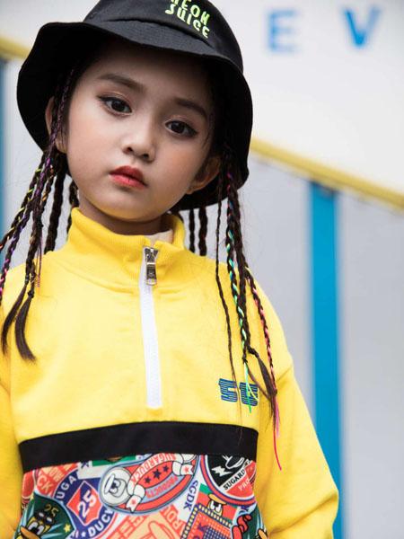 恒星童装品牌2020秋冬黄色嘻哈套装
