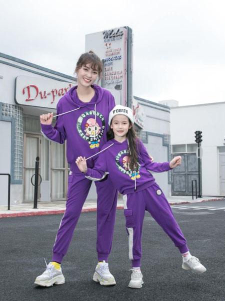 恒星童装品牌2020秋冬紫色运动套装