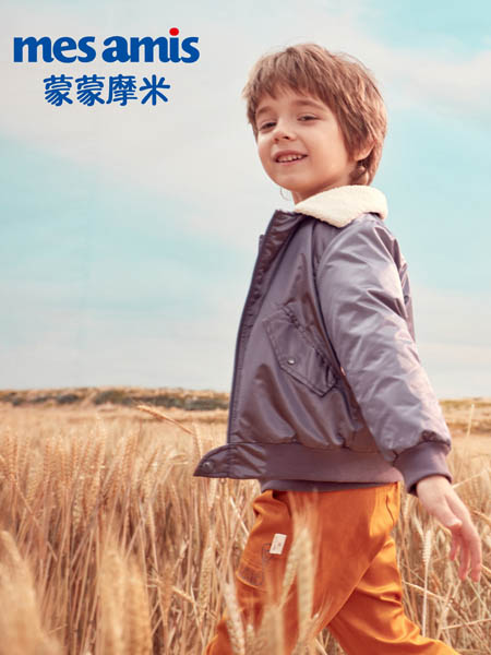 蒙蒙摩米 Mes amis童装品牌2020冬季加绒外套