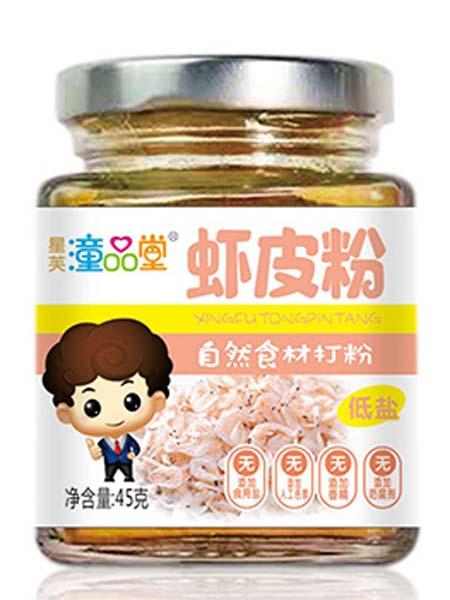 童品堂婴儿食品虾皮粉