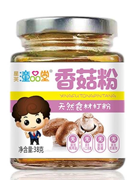 童品堂婴儿食品香菇粉