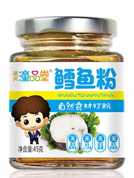 童品堂婴儿食品鳕鱼粉