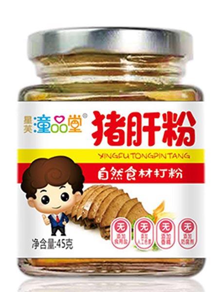 童品堂婴儿食品猪肝粉