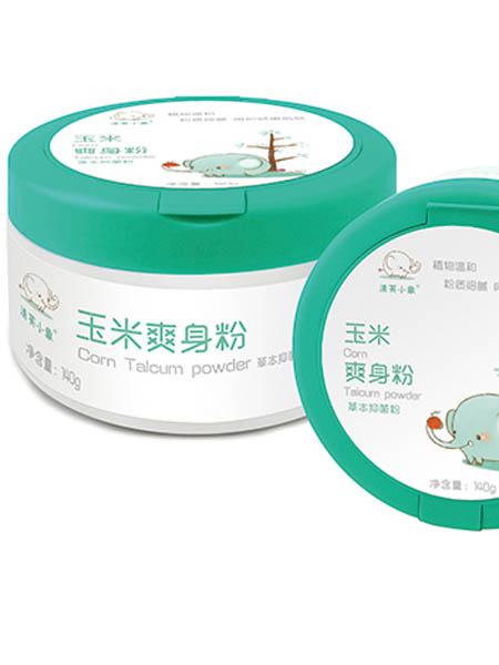 清芙小象/萃润元婴童用品玉米爽身粉