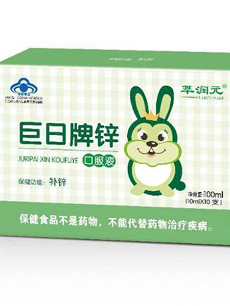 清芙小象/萃润元婴童用品补锌口服液