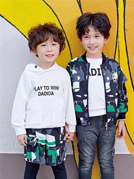 嗒嘀嗒童装品牌2020秋冬字母白色卫衣