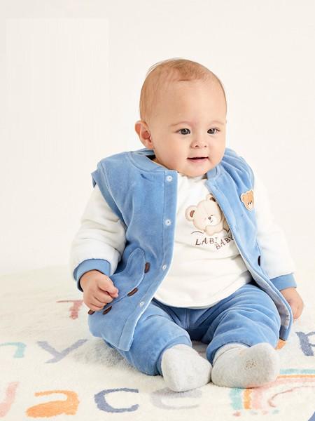 拉比童装品牌2020秋冬蓝色毛绒马甲